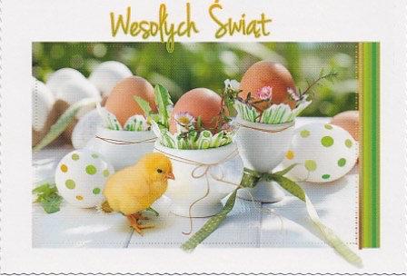 Carte postale de Pâques (P1)
