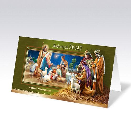 Carte postale de Noël (6612)