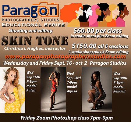 skin tone.jpg