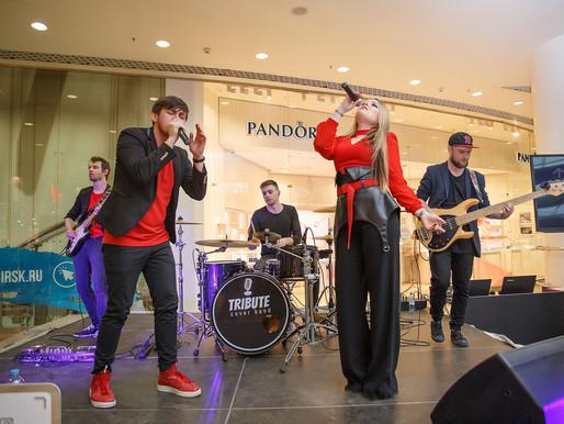 Кавер-группа Новосибирск Tribute Cover Band Ney Year 2021 Новогодние корпоративы и праздники 2021