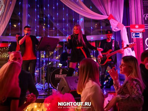 Кавер-группа Новосибирск Tribute Cover Band Фотоотчёт 09.11.19 Клуб Гевара