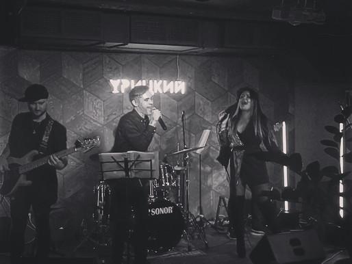 Кавер-группа Новосибирск Tribute cover band декабрь 2018