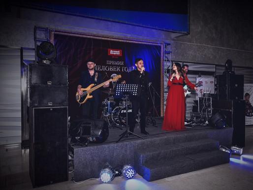 Выступление кавер-группы Новосибирск Tribute cover band