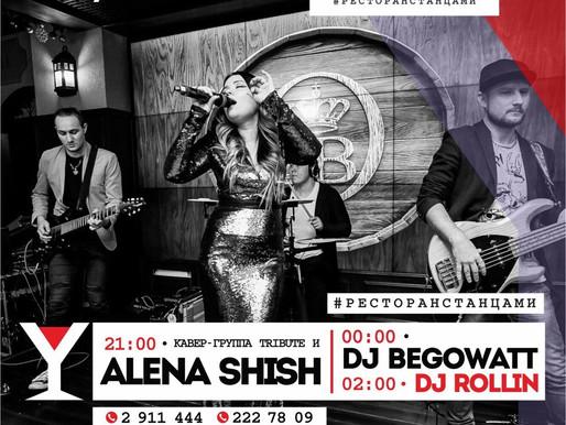 14.09 Выступление кавер-группы Новосибирск Tribute cover band