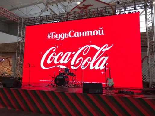 Кавергруппа из Новосибирска Tribute cover band приняла участие в коцерте от компании Coca-Cola