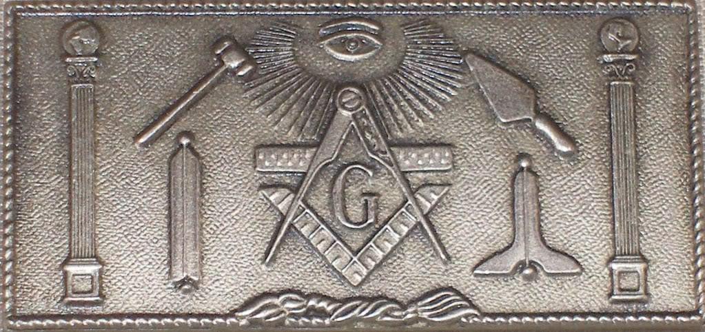 219681570-masonic-wallpapers