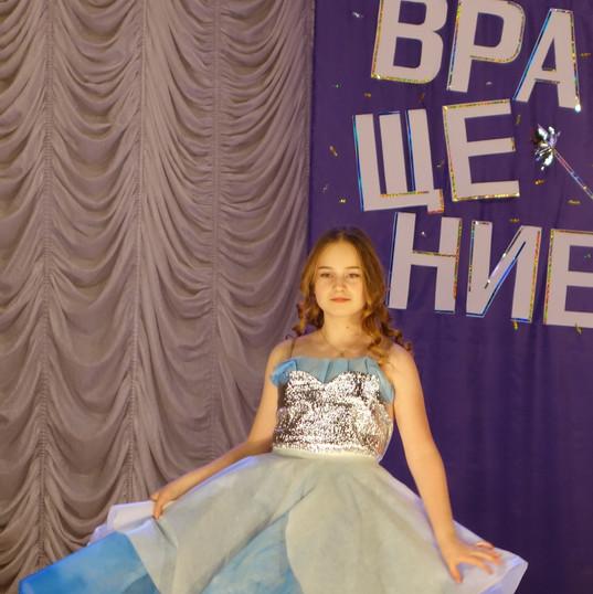 1.Козлова Дарья, 13 лет