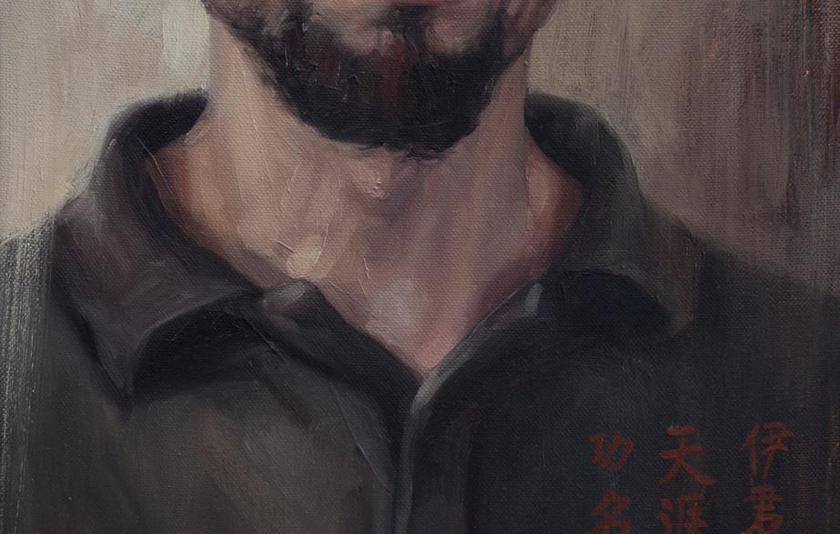 Jian Fung