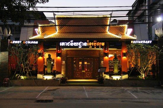 Booloom Restaurant