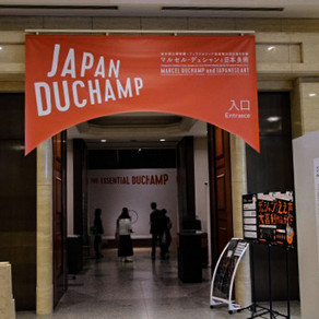 Marcel Duchamp and Japanese Traditional Arts and Crafts