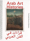 14045.arabarthistories.9789082148404.jpg