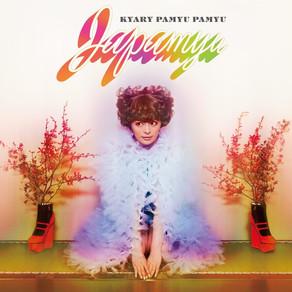anti-IDLE アイドル pop singer Kyary Pamyu Pamyu's new album 'Japamyu', and review at TINY MIX TAPE