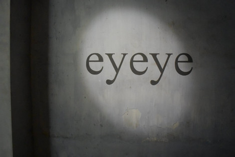 02_Aram Saroyan_b.1943, USA_m (1968)_eyeye (1968)_lighght (1968)