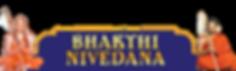 bn logo w bg sm.png