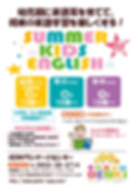 07 July2020広告revised.jpg