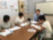 13大人クラス4MarkCuttingEdge大人昼2020Fri.JPG