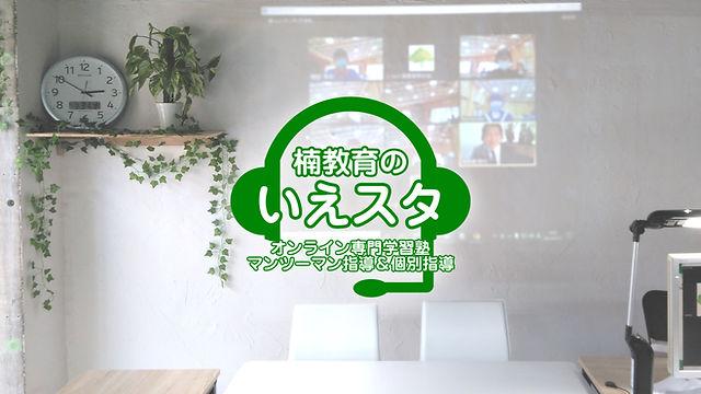 ロゴ題字.jpg