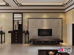 Living Room TV Marbe-Sheet-PVC-PVC-Wall-