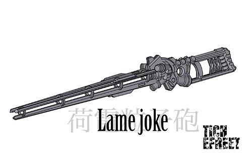荷電粒子砲Lame joke