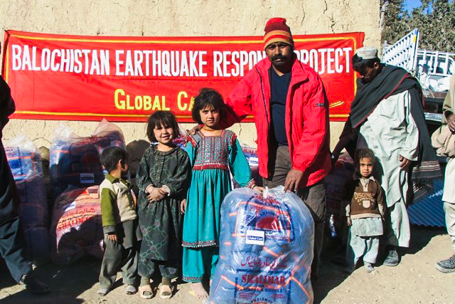 Relief Mission