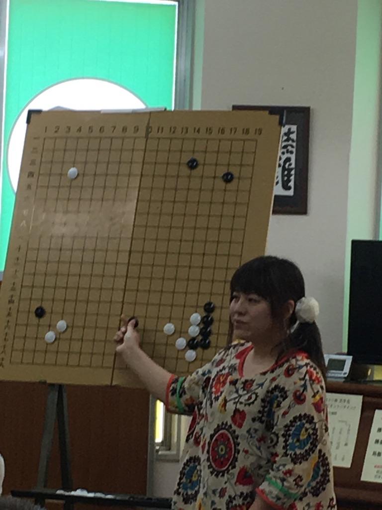 田村千明3段
