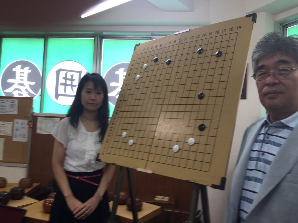 苑田勇一9段と由美子インストラクター