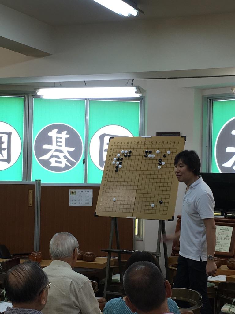 倉橋正行9段