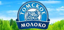 Томское молоко.jpg