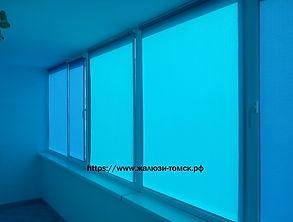 Рулонные шторы3.jpg