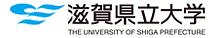 滋賀県立大学.png