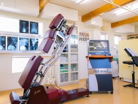 栃木県で遂に導入!革新的な治療技術!