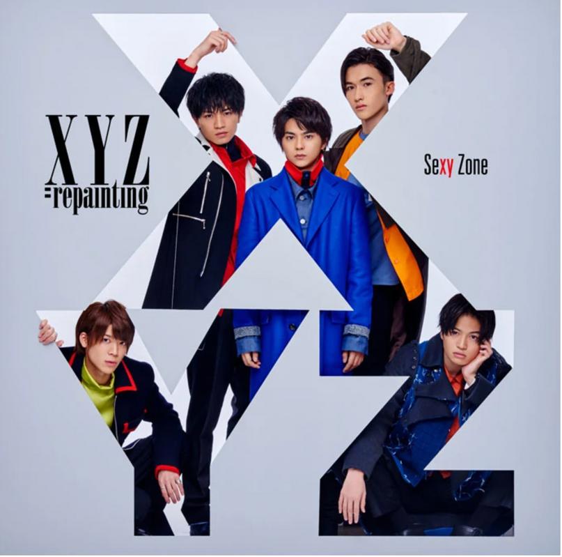 Sexy Zone XYZ = Repainting