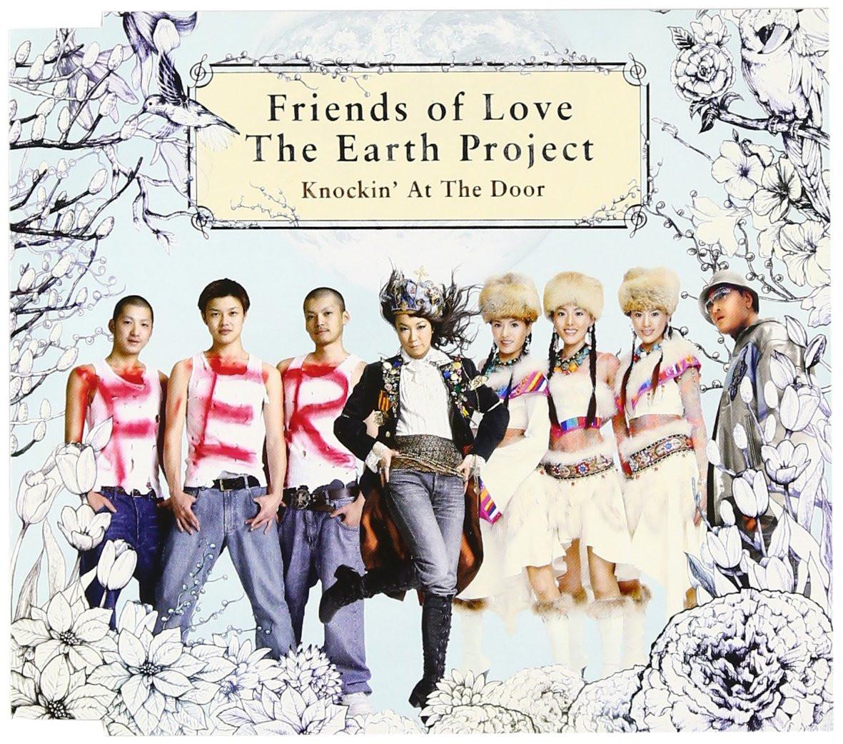 松任谷由実 Friends of Love The Earth Project
