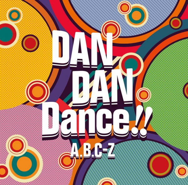 A.B.C-Z DAN DAN Dance!!