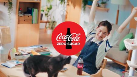 Coca Cola Japan - Zero Sugar