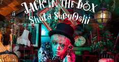 Shuta Sueyoshi (AAA) Jack In The Box