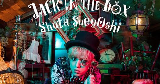 Shuta Sueyoshi (AAA) Jack In The Box