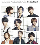 Hey! Say! JUMP - Precious Girl