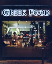 Webauflösung_-_Greek_Food_Olympia_(165_
