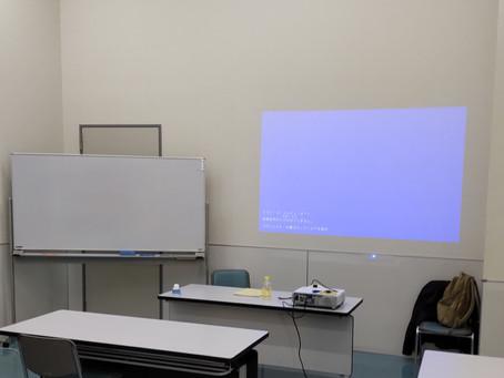 最後の講座