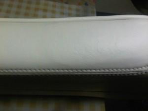 upholstery repair near me