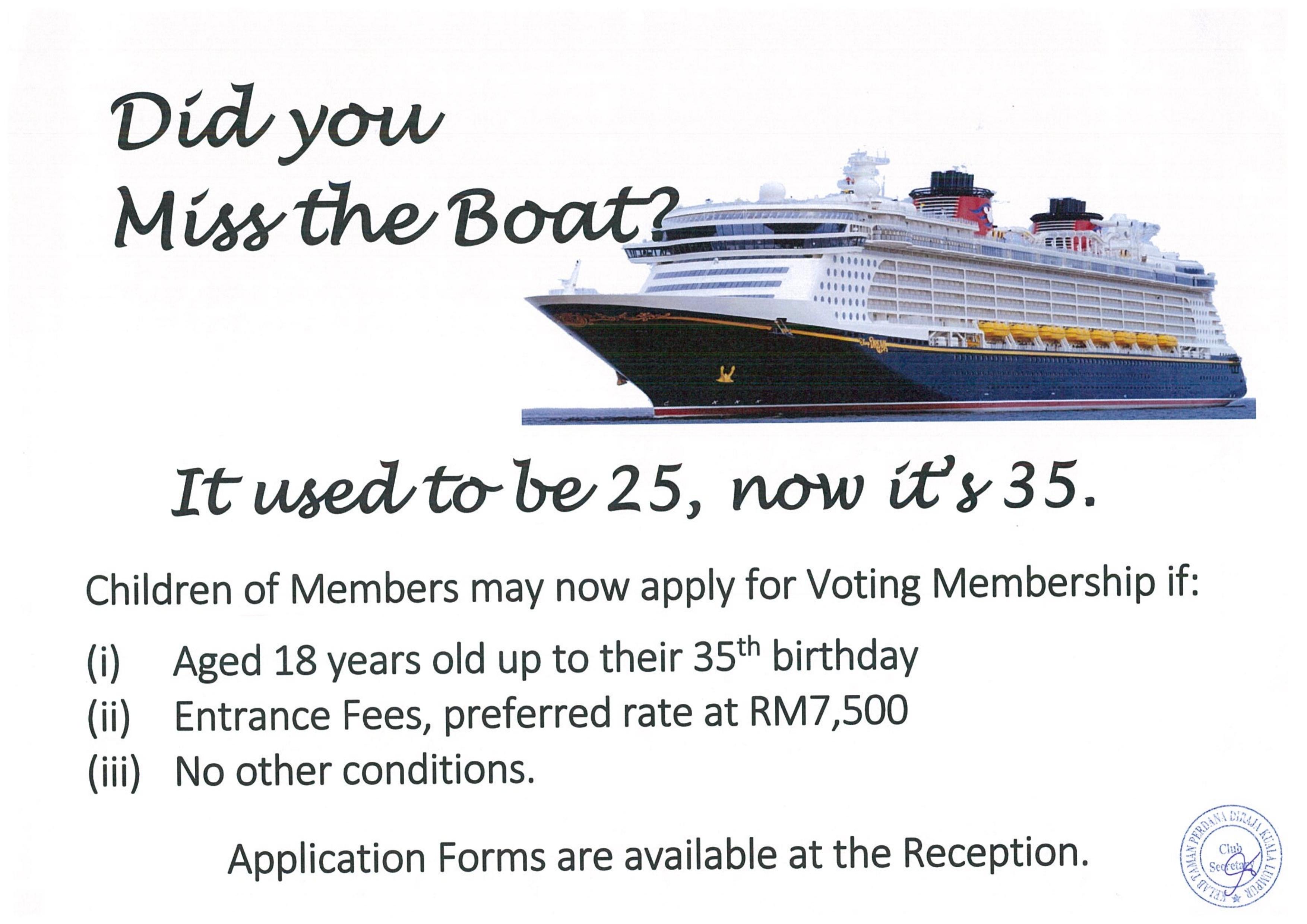 Membership poster