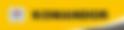 логотип командора-ts1548957825.png