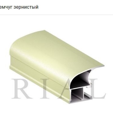 жемчуг зернистый-ts1551620686.jpg