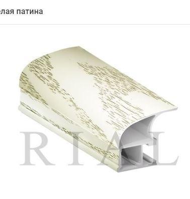 белая патина-ts1551627692.jpg