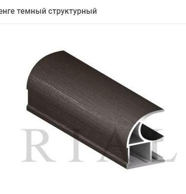 венге темный структурный-ts1551627695.jp