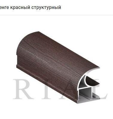 венге красный структурный-ts1551627693.j