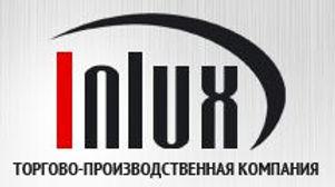 Лого inlux