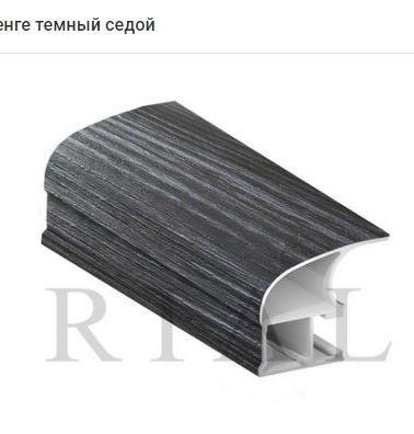 венге темный седой-ts1551627695.jpg
