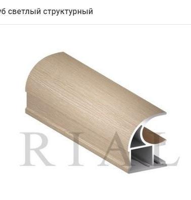 дуб светлый структурный-ts1551620685.jpg